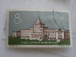 CHINE Stamp 1961 - 1949 - ... République Populaire