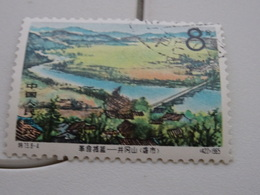 CHINE Stamp 1965 - 1949 - ... People's Republic