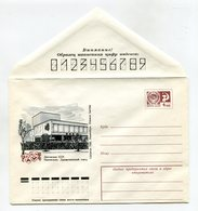 COVER USSR 1977 LITHUANIAN SSR PANEVEZYS DRAMA THEATRE #77-218 - 1923-1991 USSR