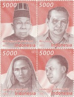 Indonesia 2018 - National Heroes (Stamp Set) - Indonesia