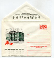 COVER USSR 1977 MOSCOW HOUSE OF UNIONS #77-217 - 1923-1991 USSR