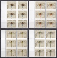 "BRD, 1991 Nr. 1545/1550-1552 **,  4 Bogenteile Mit Je 6 Marken ""Libellen"" - [7] Federal Republic"