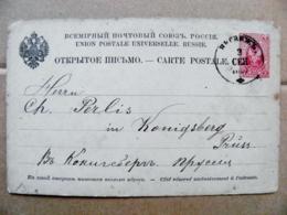 Post Card Carte Russia Empire Nesvizh Now Belarus Sent To Konigsberg Prussia Postal Stationery - 1857-1916 Empire
