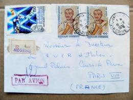 Cover Tunisia 1976 Registered Megrine Art Mosaic Independence - Tunisie (1956-...)