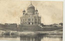 Moscou Cathédrale De St Sauveur  (10484) - Russie