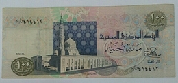 Egypt 100 Pounds Issued 1972 - Egypte