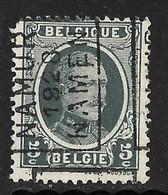 Namen  1927 Nr. 3937A - Vorfrankiert