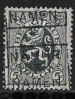 Namen  1929 Nr. 5780C - Vorfrankiert