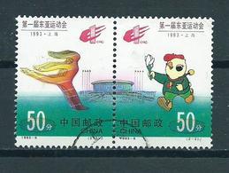 1993 China Complete Set/pair Sport Used/gebruikt/oblitere - 1949 - ... Volksrepubliek