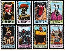 MASQUES AFRICAINS   LIBERIA: Série De 8 Valeurs,  Oblitérés - Skulpturen