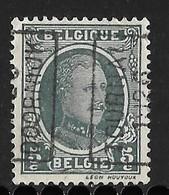 Tournai 1926  Nr. 3828A - Vorfrankiert