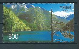 1999 China Unesco Used/gebruikt/oblitere - 1949 - ... Volksrepubliek