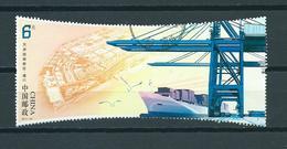 2011 China Harbour,hafen,haven Used/gebruikt/oblitere - 1949 - ... Volksrepubliek