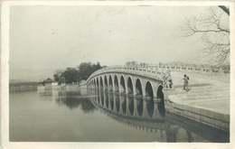 ASIE  CHINE (carte Photo Année 1930/40)  PALAIS D'ETE - China