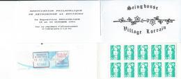 Carnet Privé De SEINGBOUSE Expo Du 19/20 10 1991 - Carnets