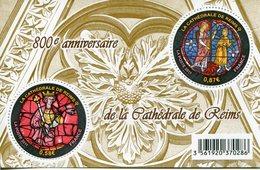 800ème ANNIVERSAIRE DE LA CATHEDRALE DE REIMS Y&T F4594 2011, Neuf - Blocks & Kleinbögen