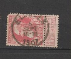 COB 74 Oblitéré ELOUGES - 1905 Grosse Barbe