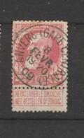 COB 74 Oblitéré ANVERS (Gare Centrale) - 1905 Grosse Barbe