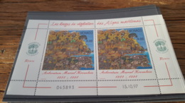 LOT 436452 TIMBRE DE MONACO NEUF** LUXE - Collections, Lots & Séries