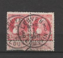 COB 74 Oblitéré LOUVAIN 3 D En Paire - 1905 Grosse Barbe