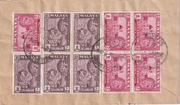 MALAYSIA 1965 LETTRE DE KUALA LUMPUR - Malaysia (1964-...)
