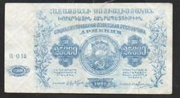 25000 РУБ  1922г  АРМЕНИЯ - Russie