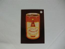Drink ????? Portugal Portuguese Pocket Calendar 1988 - Calendriers