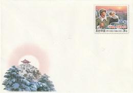 Entero Postal Postal Stationery Entiers-postaux - 2005 New Year - Corea Del Norte
