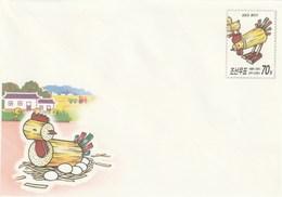 Entero Postal Postal Stationery Entiers-postaux - 2005 Chicken Figures Made Of Millet Stalks - Corea Del Norte
