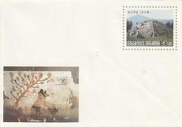 Entero Postal Postal Stationery Entiers-postaux - 2005 Relics From The Time Of The Koguryo Kingdom - Corea Del Norte