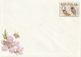 Entero Postal Postal Stationery Entiers-postaux - 2005 The Life Of The Honey Bee - Corea Del Norte