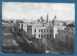 LIBIA LIBYA TRIPOLI 1954 - Libia