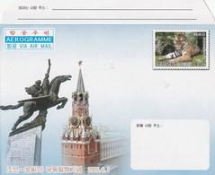 Aerogramme - 2005 Animals Panthera - Corea Del Norte