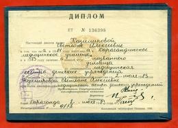 Kazakhstan (ex USSR) 1983.Nursing Diploma. - Diploma & School Reports