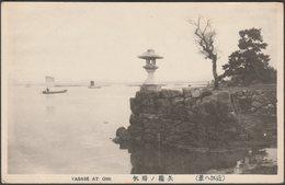 Yabase At Omi, C.1905-10 - Postcard - Japan