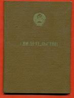 Kazakhstan (ex USSR) 1989. Testimony Mechanic. - Diploma & School Reports