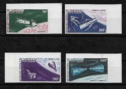 #305# CAMEROUN MICHEL 449/452B, YVERT PA 70/73 MNH**, IMPERFORATED. SPACE. - Cameroun (1960-...)