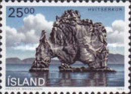 USED STAMPS Iceland - Landscapes- 1990 - 1944-... Republik