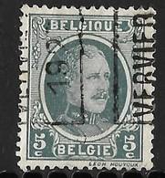 Verviers 1927 Nr. 4000A - Vorfrankiert