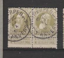 COB 75 Oblitéré ANVERS 1 A En Paire - 1905 Grosse Barbe