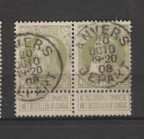 COB 75 Oblitéré ANVERS Départ En Paire - 1905 Grosse Barbe