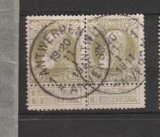 COB 75 Oblitéré ANVERS Départ 1 A En Paire - 1905 Grosse Barbe