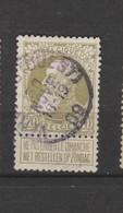 COB 75 Oblitéré VERVIERS Ouest - 1905 Grosse Barbe