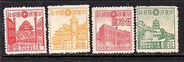 Jap. Occupation North China 1945 Complete Set MNH (782) - 1941-45 Northern China