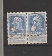 COB 76 Oblitéré HOBOKEN En Paire - 1905 Grosse Barbe