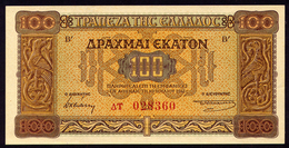 GREECE 100 DRACHMAI 1941 Pick 116 Unc - Greece