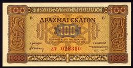 GREECE 100 DRACHMAI 1941 Pick 116 Unc - Grèce