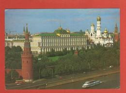 CP43 EUROPE RUSSIE MOSCOU 70 - Russie