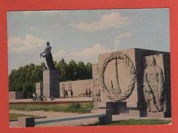 CP43 EUROPE RUSSIE 111 ESTONIE - Russie