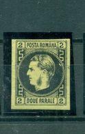 Rumänien, Fürst Karl I., Nr. 14 Y* Falz - 1858-1880 Fürstentum Moldau